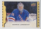 2014-15 Upper Deck Masterpieces Hockey Cards 2