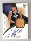 2012-13 Panini Immaculate Basketball Rookie Autograph Patch Gallery, Guide 76
