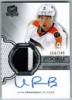 2016-17 Upper Deck The Cup Hockey Cards 14