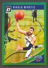 Nikola Mirotic Rookie Cards Guide and Checklist 34