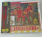 New York Dolls – Red Patent Leather [1995] Japanese CD  CECC-00626