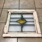 Old English Leaded Stained Glass Window Yellow Green Antique Victorian Style