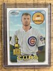2018 Topps Heritage Baseball Variations Checklist and Gallery 196