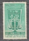 South VIETNAM 1963 used SC225 3pi stamp Declaration of Human Rights 15th An