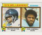 Top 10 Earl Campbell Football Cards 23