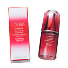 Shiseido Ultimune Power Infusing Concentrate - Size 1.6 Oz/50ml FACTORY SEALED