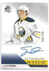 2015-16 SP Authentic Hockey Cards 21