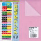 Japanese 6 2 Sided PINK  PASTEL PINK Origami Paper 30 Sheets Made in Japan