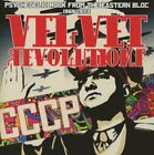 Various Artists - Velvet Revolutions - Psychedelic Rock From the Eastern Bloc 19