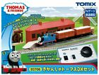 DX Thomas and Friends DX Set Model Train 93706 N scale Tomix