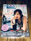 Elva Hsiao 蕭亞軒 5th Avenue 第五大� 暢銷春�慶功版 Taiwan Limited 50000 copies New Sealed
