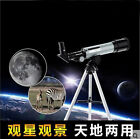 Refractor Monocular Space Astronomical Telescope Zoom HD Outdoor Portable Tripod