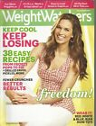 Weight Watchers July August 2011 Keep Cool Keep Losing Easy Recipes