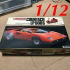Doyusha LAMBORGHINI COUNTACH LP500S 1/12 Model Kit #11119