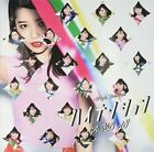 Akb48 - High Tension /Ltd Cd+Dvd Deluxe Version A [CD New]