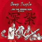 DEEP PURPLE - TO THE RISING SUN: IN TOKYO USED - VERY GOOD CD