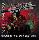 Dokken - Return To The East Live 2016 (UK IMPORT) CD NEW
