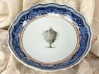 Chinese Antique Armorial Monogram Porcelain Dish 18th C Scalloped Blue White
