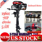 51 kW 7HP 4Stroke Outboard Motor Engine Fishing Boat Air Cooling System 196cc