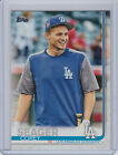 2019 Topps Series 1 Baseball Variations Checklist and Gallery 211