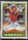 2018 Topps Brooklyn Collection MIKE TROUT SSP AUTO SUPER SHORT Autograph ONLY 25