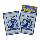 Law of Cards: Pokemon v. Pokellector Case Might End Soon 14
