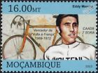 EDDY MERCKX Tour de France Winner Bicycle Cycling Stamp 2013 Mozambique