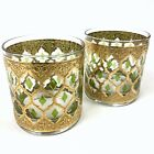 2 Culver Green 22k Gold Valencia Old Fashioned Ball Tumbler Drink Glasses Boho