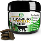 Organic Hemp Dog Treats Hip  Joint with Glucosamine  Turmeric 220 Soft Chews