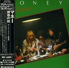 MONEY (ROCK) - FIRST INVESTMENT USED - VERY GOOD CD