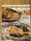 Weight Watchers Simply The Best Cookbook PB 250 Recipes 1997 Winning Points EUC