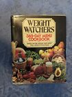 Weight Watchers 365 Day Menu Cookbook First Edition 1981 Hardcover Good Cond