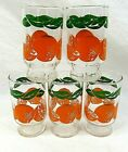 Vintage Juice Glasses Orange Leaf Small Anchor Hocking Mid Century Lot 5