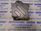 Honda nx650 sprocket engine cover guard xr650 dominator xr nx 650 xr650l nx500