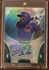 Soler Flair: The Top Jorge Soler Prospect Cards 24