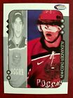 Alexander Ovechkin Card and Memorabilia Buying Guide 41
