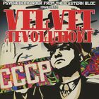 Velvet Revolutions - Psychedelic Rock From the Eastern Bloc 1969-1973 - Various