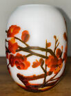 Galle Style Cameo Art Glass Orange Flowering Tree Branches on White Vase 475