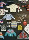 Knit traditional patterns Miniature knit collection Doll Cloth Sewing Magazine