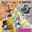 MegaHouse One Piece Logbox Re Birth Wano Country Vol01 Figure Set of 4