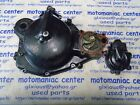 suzuki rh250 rh 250 ts250 ts250x clutch right engine cover water pump actuator