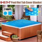 6ft 7ft Spa Hot Tub Thermal Bubble Solar Blanket Cover Heat Retention