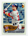 2014 Topps Heritage Baseball Variation Short Prints and Errors Guide 13