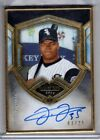 2020 Topps Transcendent Collection Hall of Fame Edition Baseball Cards 18