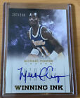 2012-13 Panini Intrigue Basketball Cards 16