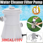 300GAL US Electric Swimming Pool Filter Pump For Above Ground Pool Cleaning Tool