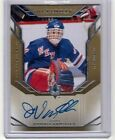 2014-15 Upper Deck Ultimate Collection Hockey Cards 2