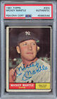 Mickey Mantle Rookie Cards and Memorabilia Buying Guide 48