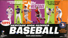 2015 Topps Heritage High Number Baseball Hobby Box FACTORY SEALED