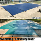Inground Rectangle Swimming Pool Winter Safety Cover Green Mesh Choose Size